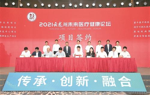 谱写徐州医疗健康事业的崭新篇章