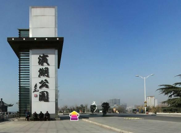"""滨湖公园荣膺首批 """"省十佳体育公园""""称号"""