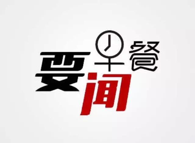 徐州市中医院丨8龄童上尿路结石在徐州市中医院泌尿