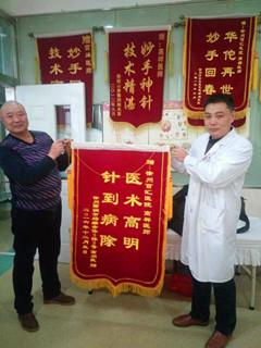徐州高祥医师针灸治疗患者顽固性失眠 同时