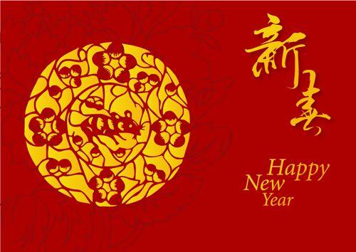 物丰价稳保供应,红红火火迎新年