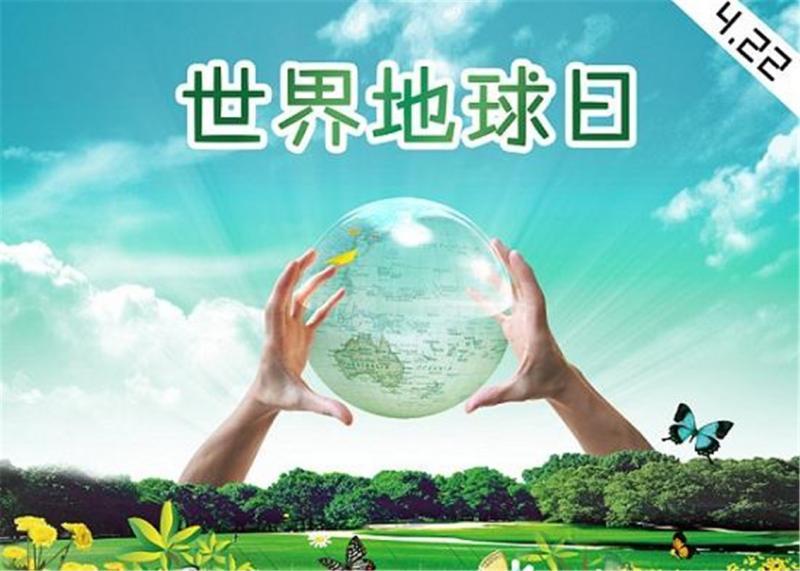 徐州全面提升生态文明建设水平