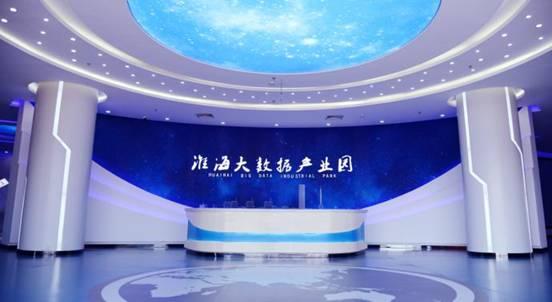 华美热电:淮海大数据中心实现5G全覆盖助