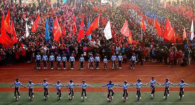 2017年徐州市元旦健身长跑活动
