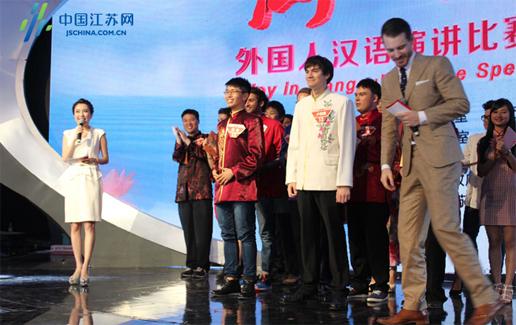 外国人汉语演讲比赛苏北赛区晋级赛在徐举办