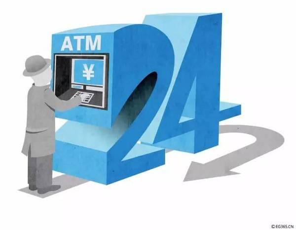 "ATM转账新规才开始5天 骗子就""破解""了"