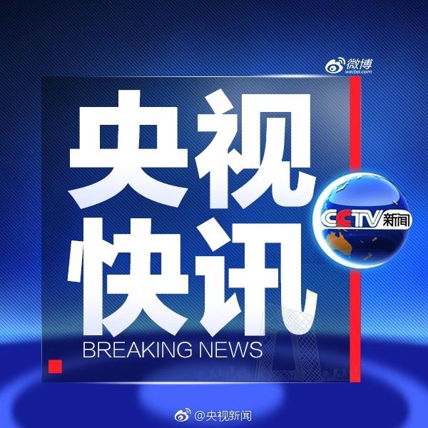 江苏丰县爆炸案告破 嫌疑人当场死亡