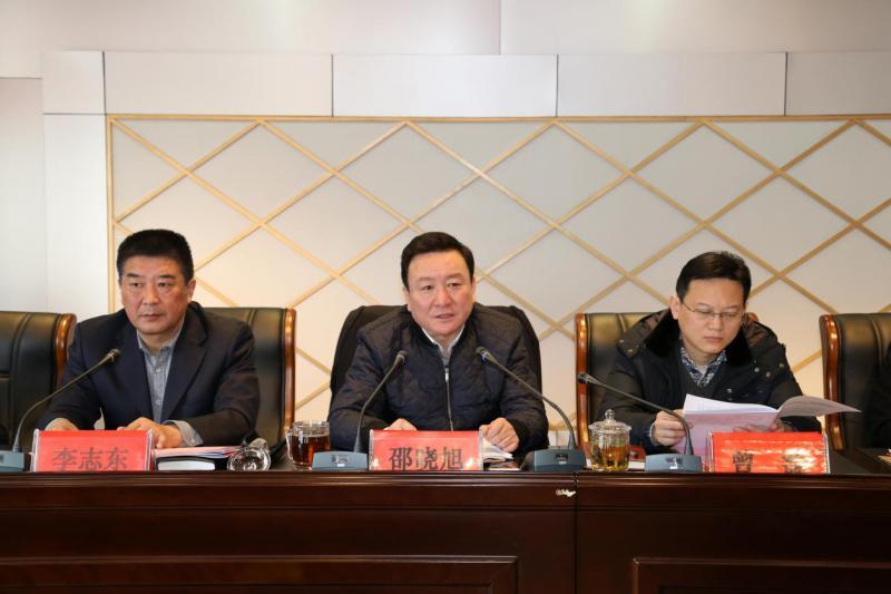 邳州市国土资源局召开全市国土资源系统工作会议