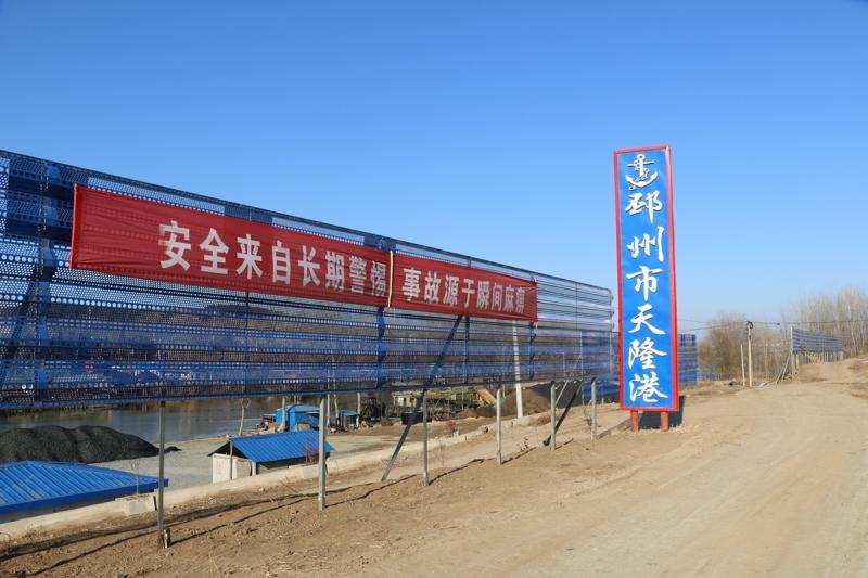 邳州市港口环境综合整治稳步推进