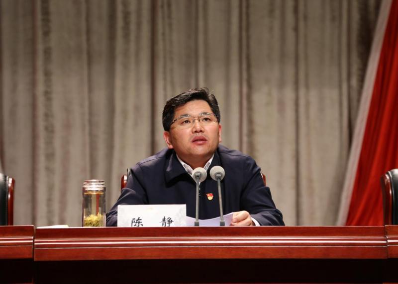 邳州市召开国土资源管理暨节约集约利用推进大会