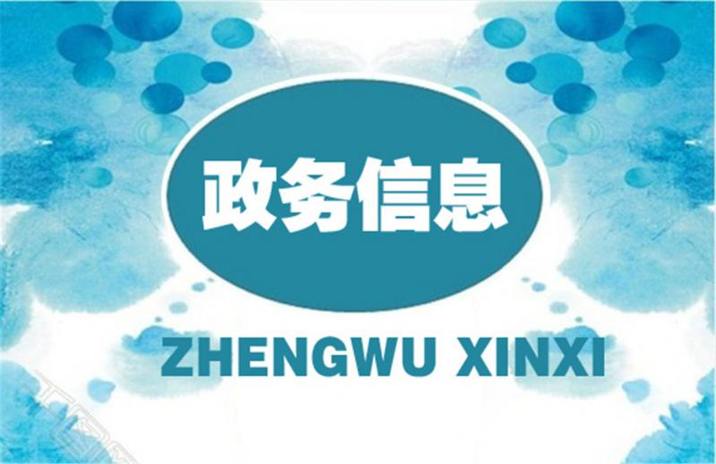 邳州交通运输系统14家单位获评2015-2017年度邳州市