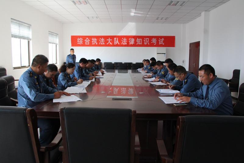 邳州市交通运输局组织开展执法人员法律知识考试