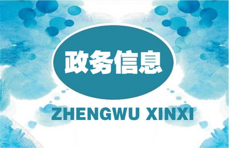 邳州市国土资源局召开优化营商环境工作座谈会