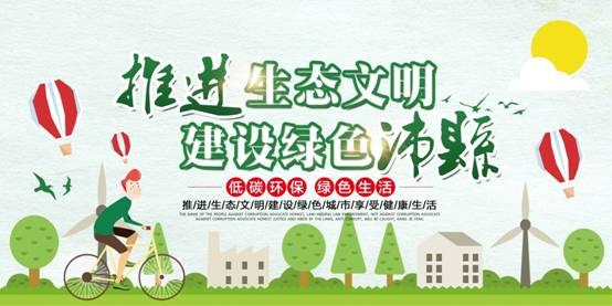 沛县城管局全面提升城市管理品质