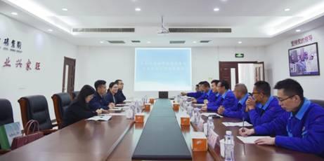 团市委副书记周祖曙一行到华美热电开展调研活动