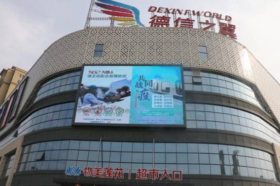 沛县城管局:加强春节期间疫情防控工作