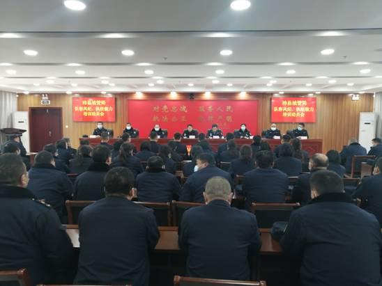 沛县城管局开展队容风纪训练、执法能力培训