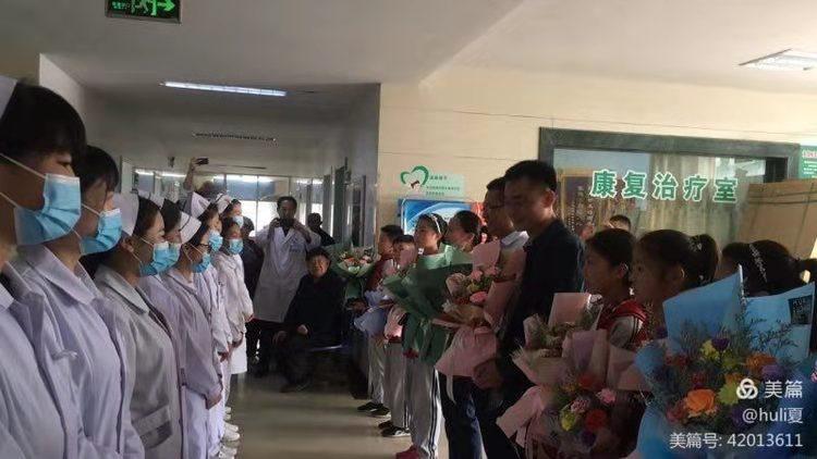 512国际护士节 ----致敬每一位提灯女神,致敬最美