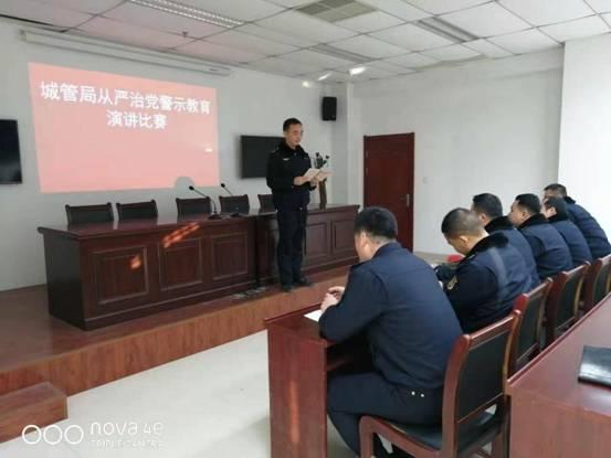沛县城管局党组:党建引领优服务 激发担当作为新活
