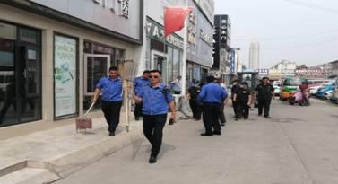 【为民办实事】沛县城管局集中整治商业街市容秩序