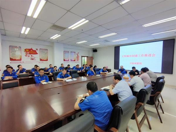 沛县城管局召开全国文明城市创建 工作推进会