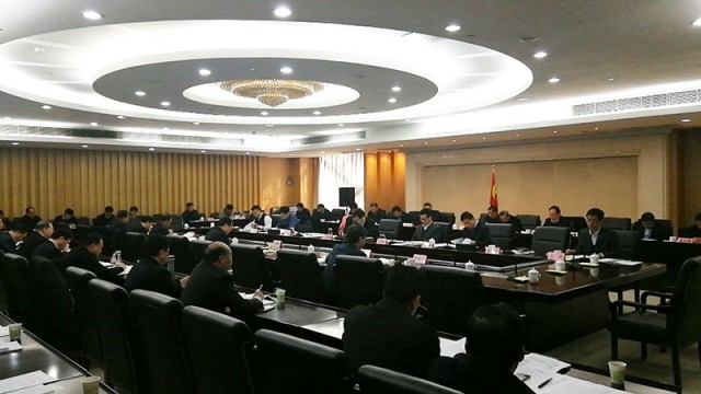 市政府召开第28次常务会议
