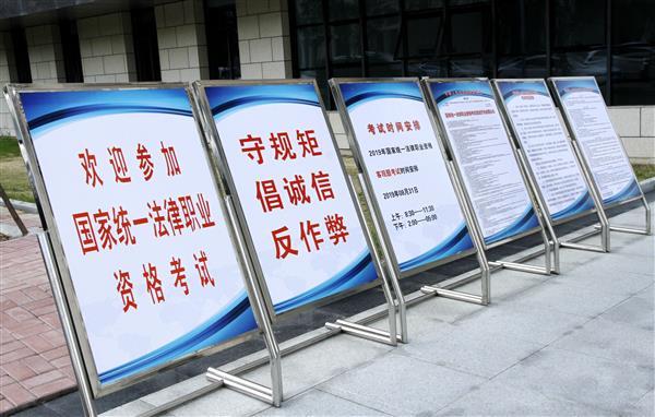 """2019年""""法考""""客观题考试徐州考区各项工作圆满收官"""