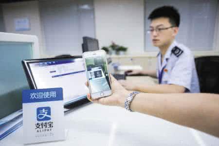 徐州地税推出微信、支付宝便捷缴税