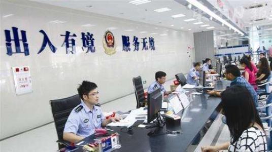 """徐州出入境管理支队解读""""八项出入境便利措施"""""""