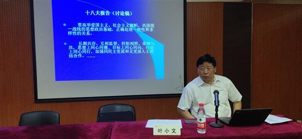 徐州市民族宗教工作专题研修班在北京大学举办
