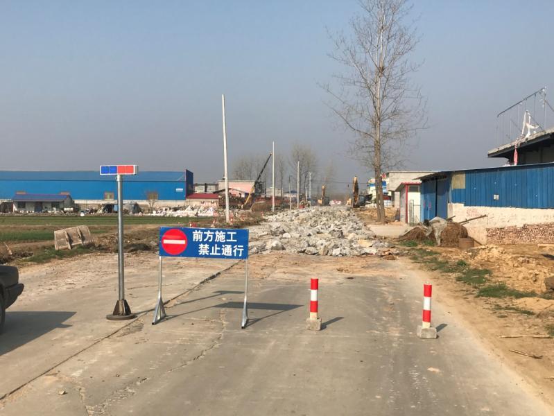 邳州市207县道四土线提档升级工程正式破土开工