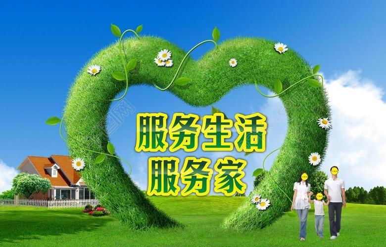 新沂市造林超万亩绿色家底更殷实