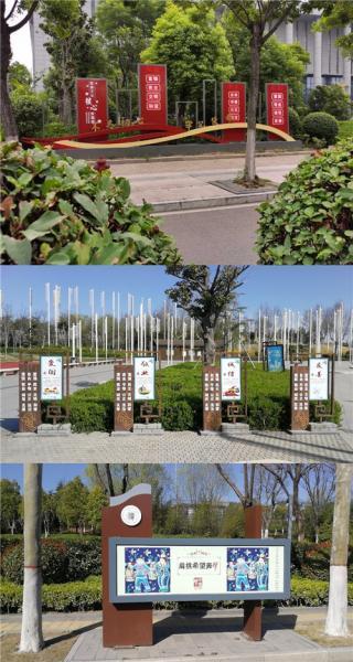 """沛县城管局做好创建""""三城同创""""公益广告宣传工作"""