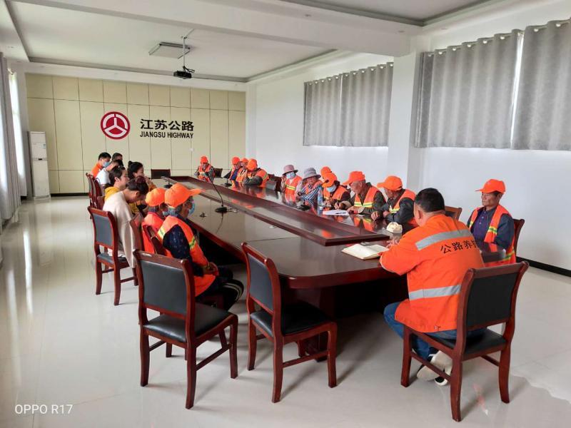 邳州公路站强化一线养护人员安全教育