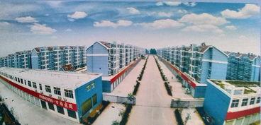 住房公积金助力中心镇贷款新沂试点启动