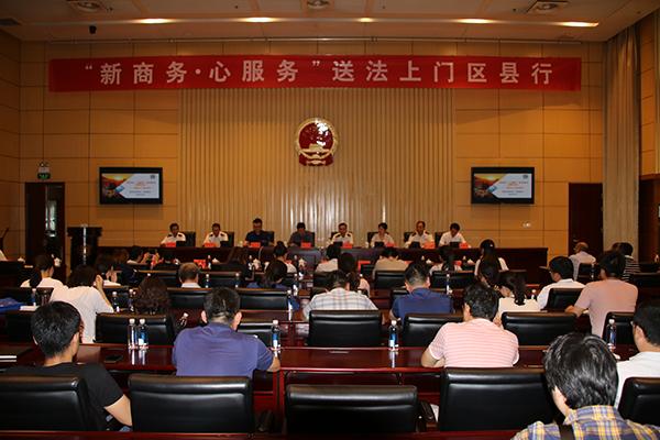 """沛县组织开展""""新商务・心服务""""政策宣讲活动"""