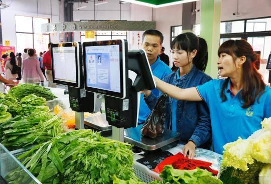 智慧农贸市场来徐州了:市民买菜扫码可溯源
