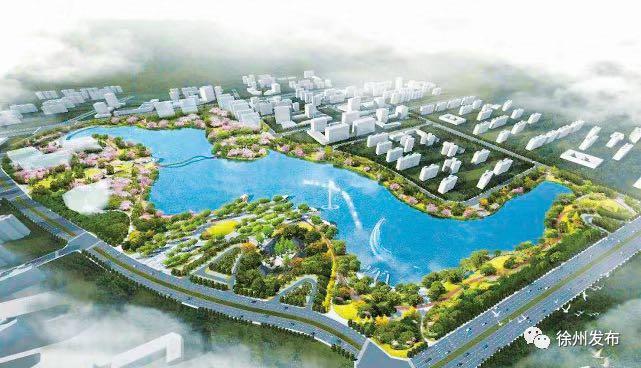 徐州新建一个大!公!园!