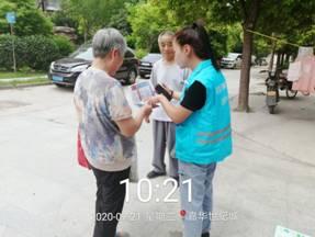 沛县城管局开展垃圾分类宣传活动