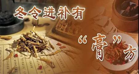 """冬令进补有""""膏""""方!徐州中医院膏方节即将开幕!"""