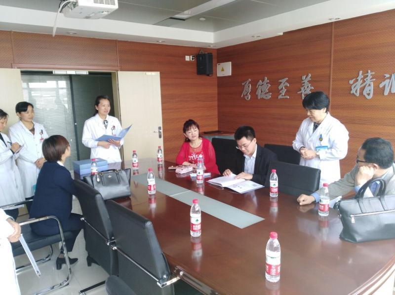 徐州市儿童医院丨徐州市卫计委来我院进行固体废物