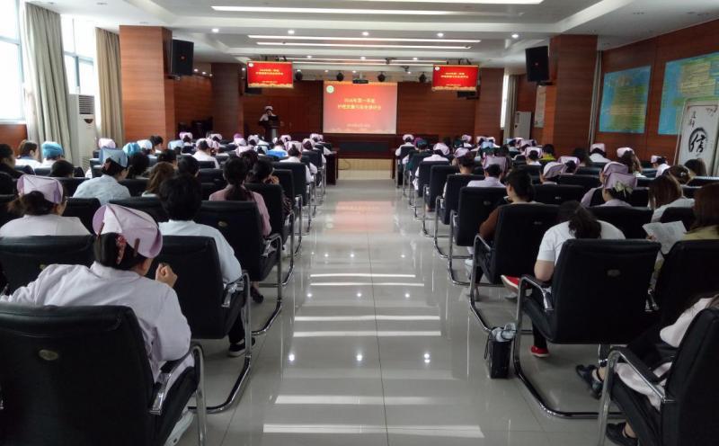 徐州市儿童医院丨护理部召开2018年第一季度护理质