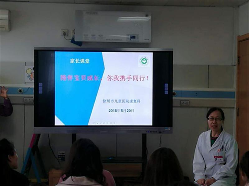 徐州市儿童医院丨陪伴宝贝成长,你我携手同行