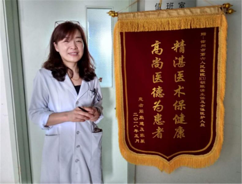 徐州六院丨高尚医德为患者、精湛医术保健康