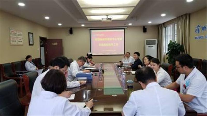 徐州市中医院丨市卫计委领导赴我院调研市级质控中