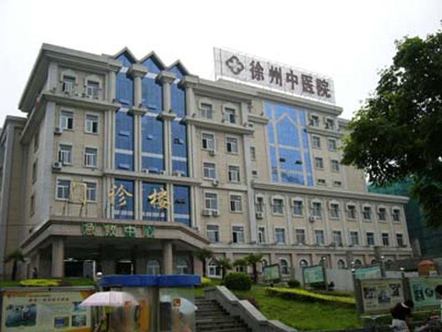 """徐州市中医院丨7月1日 徐州市中医院将举行""""中医药"""