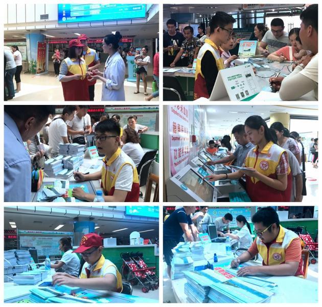 徐州市儿童医院丨小小志愿者 把爱来传递---儿童医