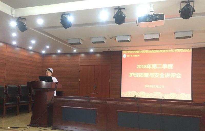 徐州市儿童医院丨