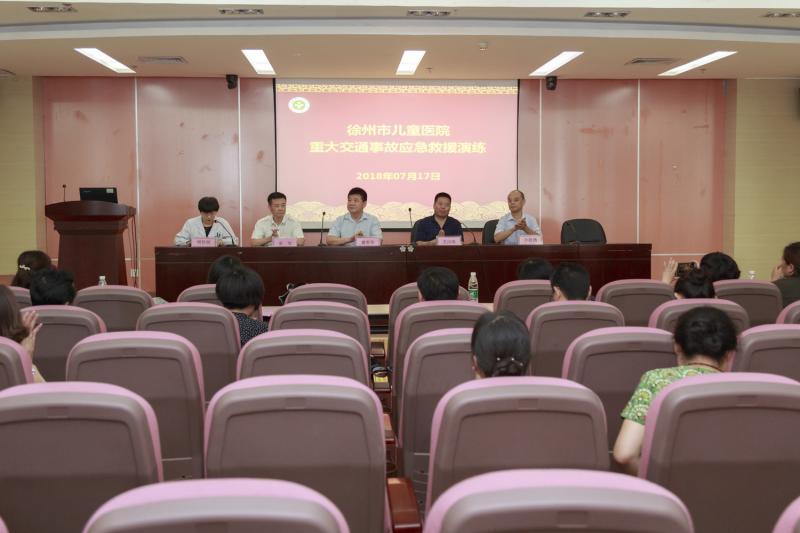 徐州市儿童医院丨开展批量车祸伤救治应急演练