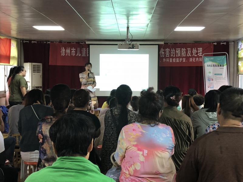 """徐州市儿童医院丨""""送健康 进校园""""活动――走进文"""